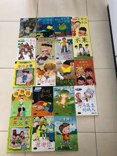 Pre primary Chinese readers