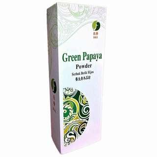 Green Papaya Powder 30 x 3g- 100% Natural with papaya fruit papain 养生青木瓜粉