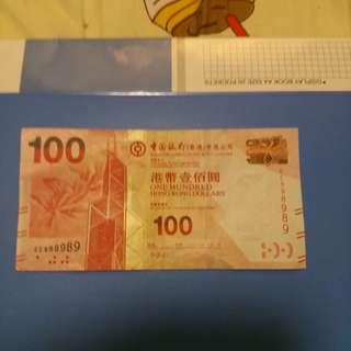 靚number 100元