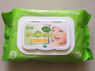 棉花園 嬰兒柔濕巾(80抽*4)