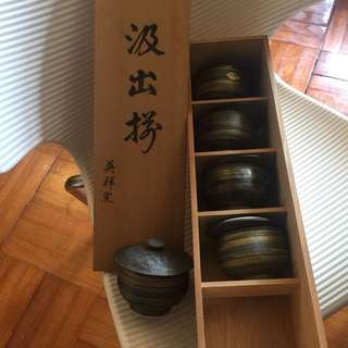 日本 汲出碗 有田燒
