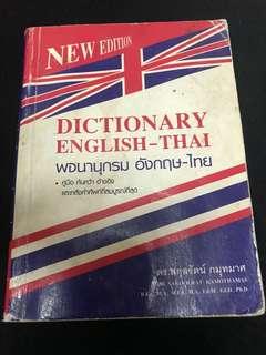 Dictionary English - Thai