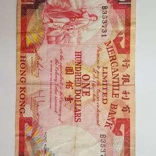 有利$100,  1974年,有十字摺