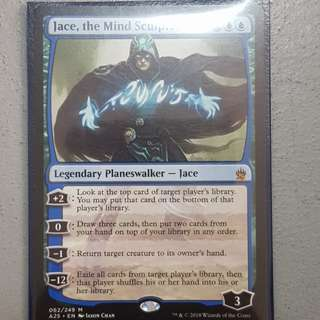 Magic The Gathering : Jace the Mind Sculptor