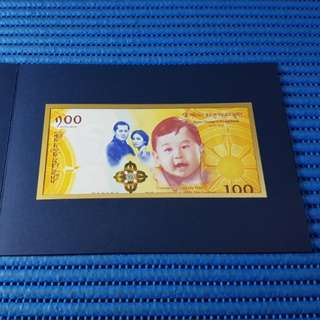 2016 Bhutan 100 One Hundred Ngultrum Commemorative Note RB00036432