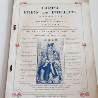 Chinese Ethics and Intellects 1924