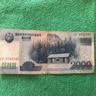 North Korea real banknote from real circulation