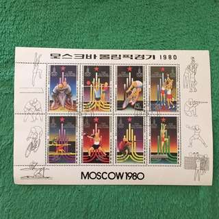 North Korea souvenir block of Olympic Stamps 1980