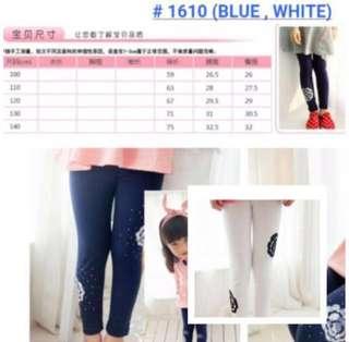 Children Leggings (Size 120 For 5 - 6 Years Old Girl)