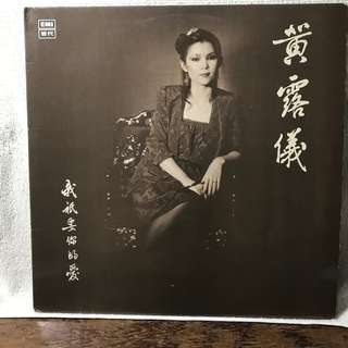 "Tracy Huang Chinese Songs 12"" LP Record - Pl refer to the record covers."