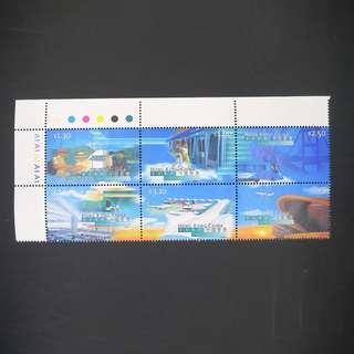 1998年香港國際機場開幕紀念郵票- 6連票 (原膠,MNH)