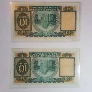 1966年匯豐銀行$10元,2張,LA & LB 字頭,EF 紙,