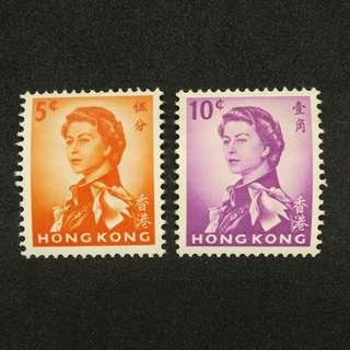 香港1962-70伊莉沙伯通用郵票5¢, 10¢共兩牧 (原膠,MNH)