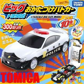 🌟Takara Tomy XL Tomica Big Police Car