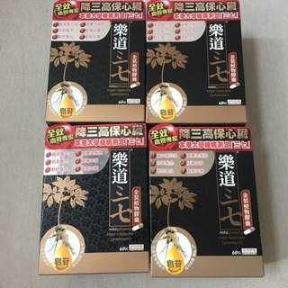 Noto ginseng vege-capsules (premium)