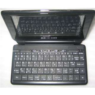 Besta CD-668S Electronic dictionary