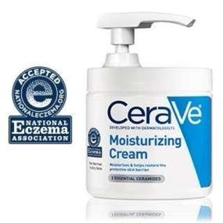 🚚 CeraVe Moisturizing Cream 16 oz (453g)