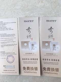 marker skincare 秀妍(全效修護面膜)3片換領券