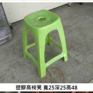永鑽二手家具 塑膠椅 高椅凳 餐椅 (1張30元) (16張400元)