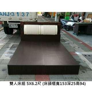 永鑽二手家具 經典胡桃雙人床組 床頭櫃 雙人床箱