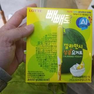 韓國檸檬cream百力滋代購買家先付款