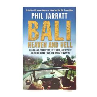 BALI HEAVEN AND HELL Book