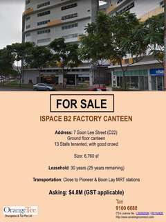 (ISPACE) Soon Lee Street Canteen FOR SALE
