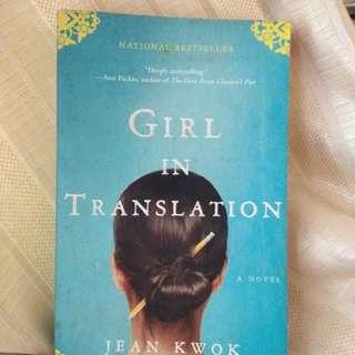 Book: Girl in Translation