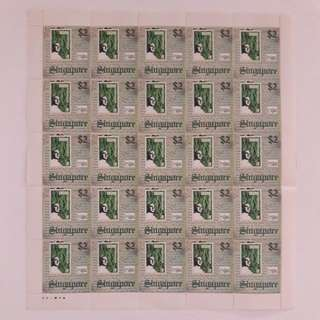 Singapore London 1900 Stamps