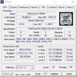 Intel Core i9-7900X 3.3GHz (Turbo 4.3GHz)(無風扇) LGA2066 十核心