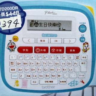 🐈🐈🐈全新行貨兄弟牌多啦A夢標籤機-Brand New Brother Doraemon Label Printer