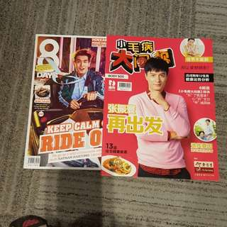 Eight day magazine with body sos 22mar2018
