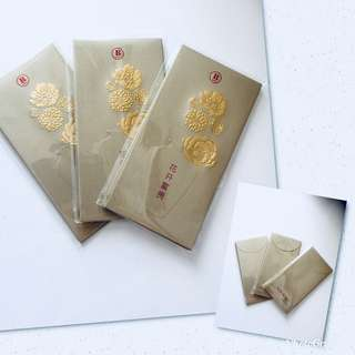 BN Limited Edition Robinsons Red Packets