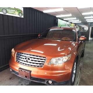 !!保證實車實價!! 無限  FX35 04年 橘色 3500cc 預售29.8萬 可議