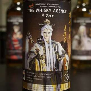 Whisky Agency 35年 Sherry Malt 威士忌 Macallan Bowmore Highland Park Glenlivet Glenfarclas