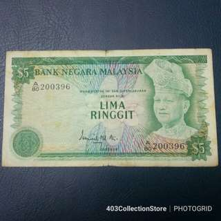 RM5 Ismail Md. Ali 3rd Series A80