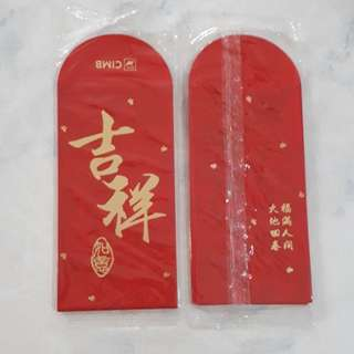 CIMB Red Packet