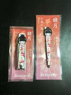 January Japanese Design Nail Cutter & Tweezer