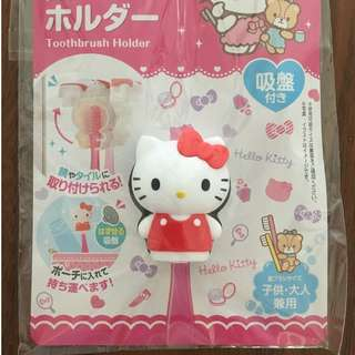 Hello Kitty Toothbrush Holder or Cover