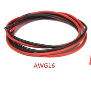 2M AWG Soft Silicone Flexible Wire Cable 16 AWG (1 Meter Red + 1 Meter Black)