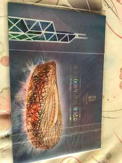 中銀2008年紀念鈔