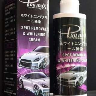 Sport Removal & Whitening Cream