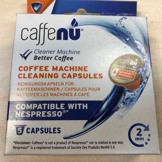 Caffenu (Nespresso機清潔膠囊)