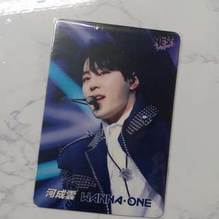 yes card wanna one 河成雲