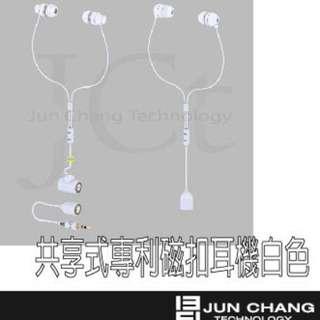 🚚 專利強力磁鐵接頭磁扣 分享共享式 軟膠耳機耳塞 白 簡約風格