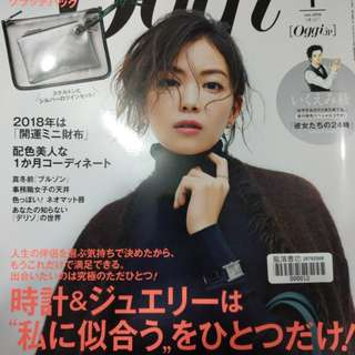 Oggi 日文雜誌 2018/01月刊