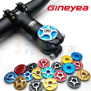 【Gineyea Aluminum Headset Top Cap】28.6mm