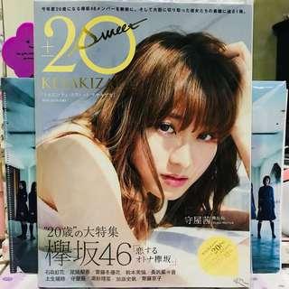 Keyakizaka46 - 20 ± Sweet (Ready stock)