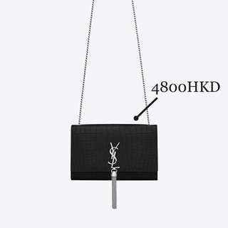 🐭Saint Laurent 24cm chain