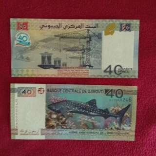 Djibouti 40 francs commemorative 2017